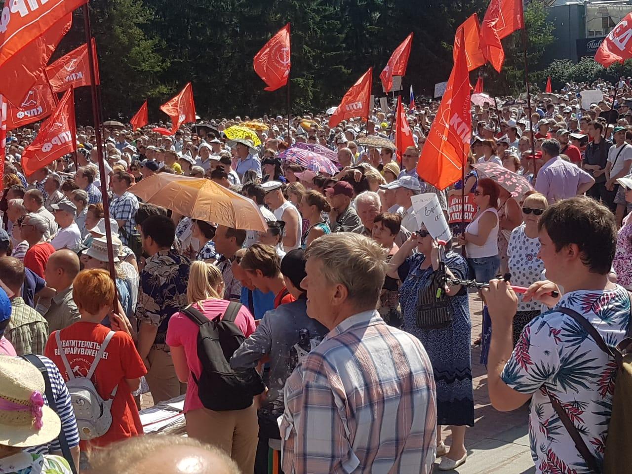 В Екатеринбурге прошёл митинг против пенсионной реформы. Вся площадь Советской Армии заполнена протестующими