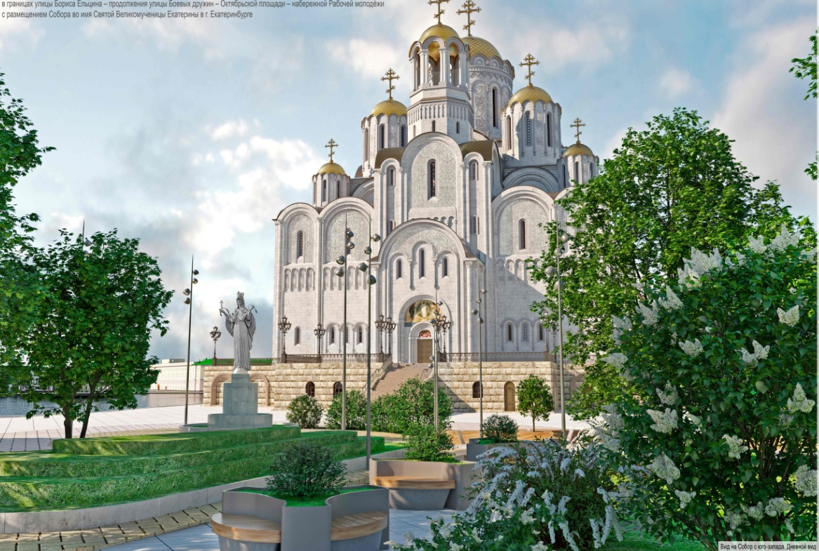 7 августа градсовет при губернаторе рассмотрит проект храма Святой Екатерины