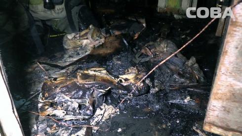 В Екатеринбурге при пожаре погибла пожилая пара
