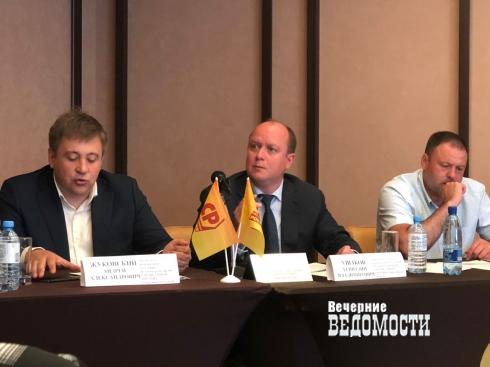«Справедливая Россия» определилась с кандидатами в депутаты гордумы Екатеринбурга
