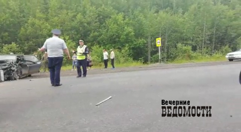 На Серовском тракте произошло массовое ДТП (ФОТО, ВИДЕО)