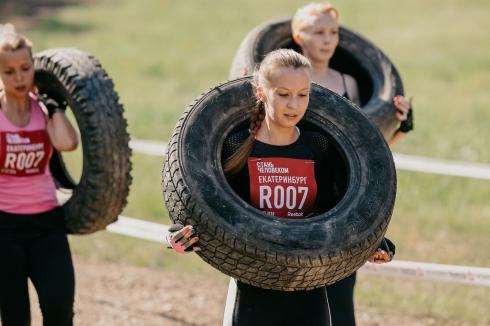 В Екатеринбурге завершился массовый фитнес-фестиваль с забегами по Уктусским горам