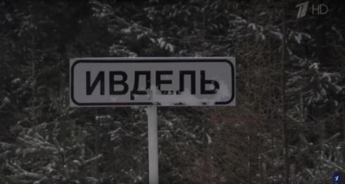 Поклонская не приедет на Урал. Дожди ни при чем