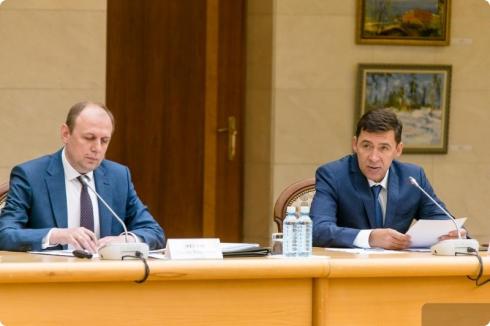 Свердловское правительство подписало соглашение о развитии конкуренции на рынке