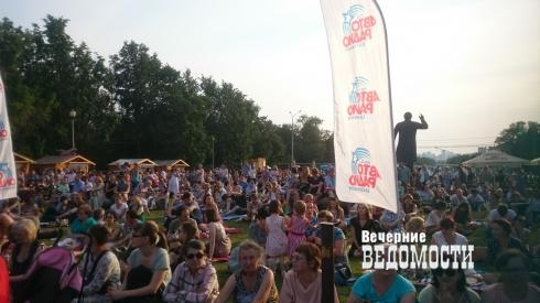 В Екатеринбурге стартовал Венский фестиваль музыкальных фильмов