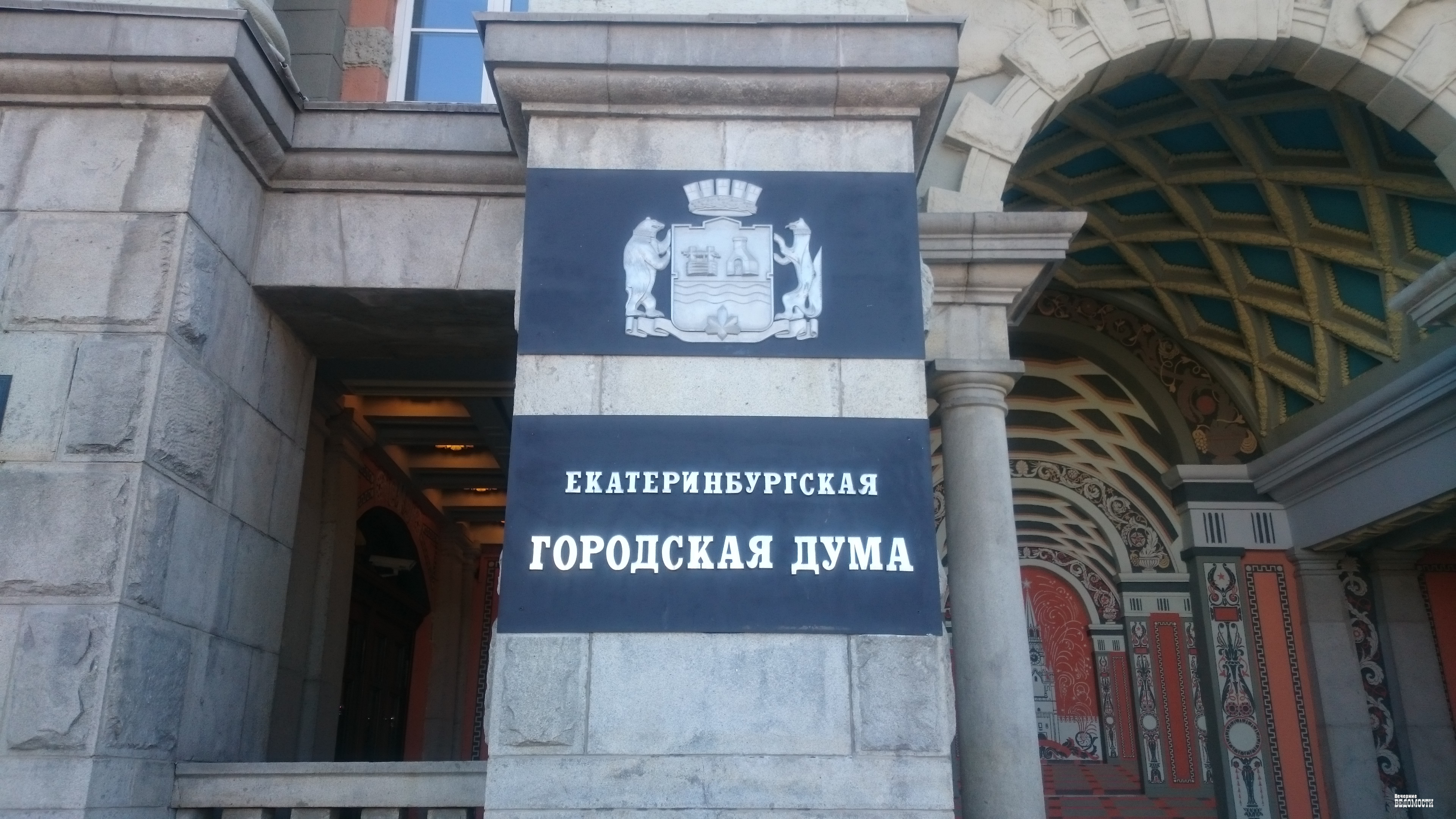 Квыборам вгордуму Екатеринбурга напечатают неменее 1,5 млн. бюллетеней