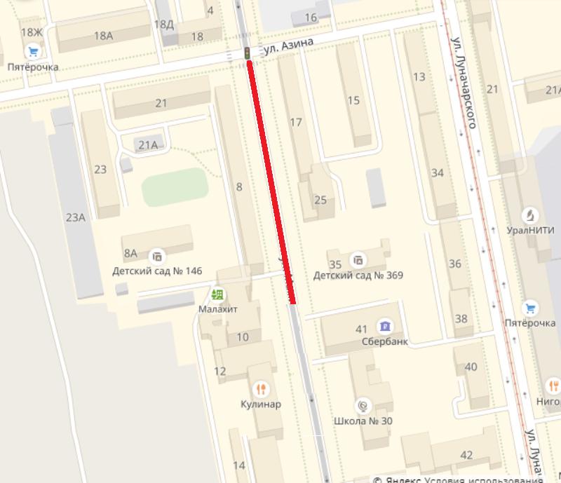 В Екатеринбурге снова закрывают улицу Мамина-Сибиряка, почти на два месяца