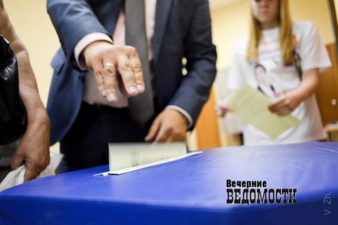 Операция «Выборы» в Екатеринбурге