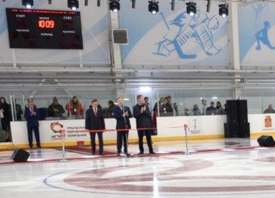 Новая ледовая арена открыла свои двери в Красноуральске
