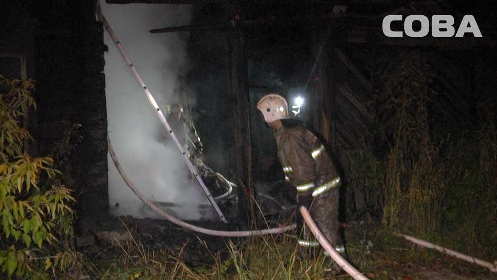 Минувшей ночью в Березовском сгорел частный дом