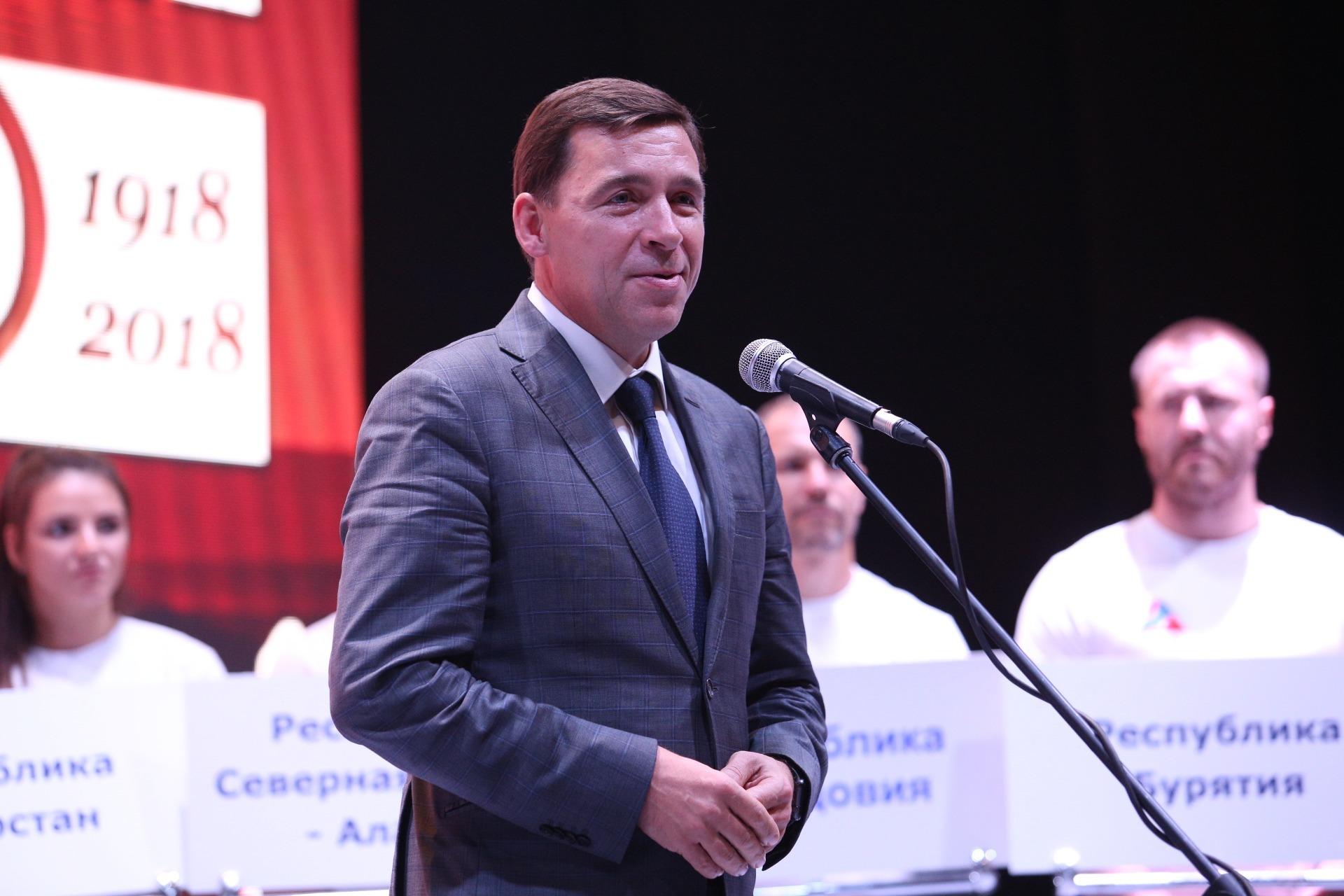 В Верхней Пышме открылся первый международный турнир по армрестлингу