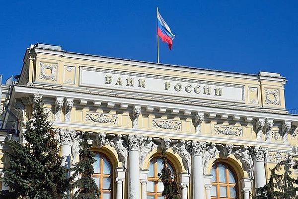 Центробанк аннулировал лицензии московского иволгоградского банков