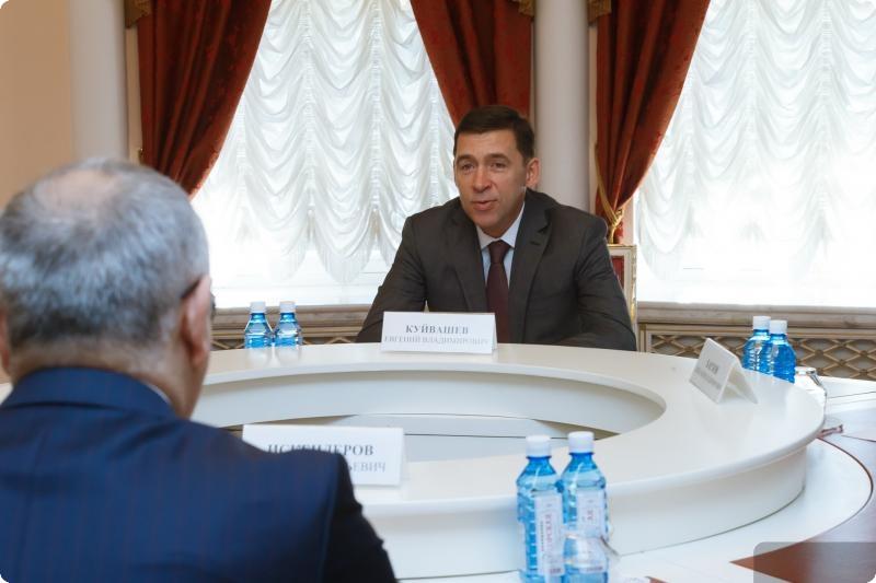 Евгений Куйвашев встретился с генеральным консулом Азербайджана в Екатеринбурге