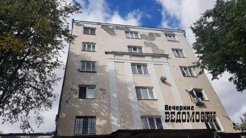 Со стены дома в центре Екатеринбурга на головы людей падают куски штукатурки