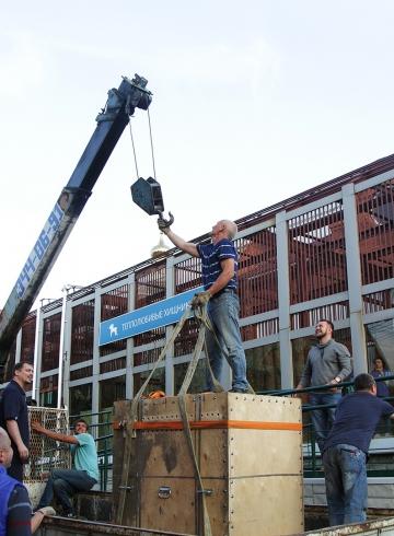 В Екатеринбургский зоопарк привезли орангутана по имени Захар