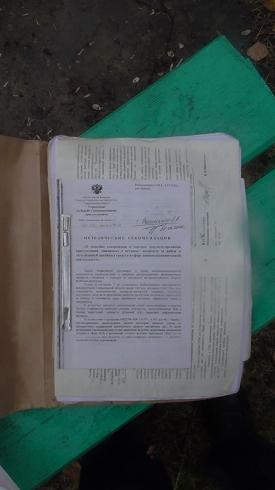 В Асбесте среди мусора оказались секретные документы МВД
