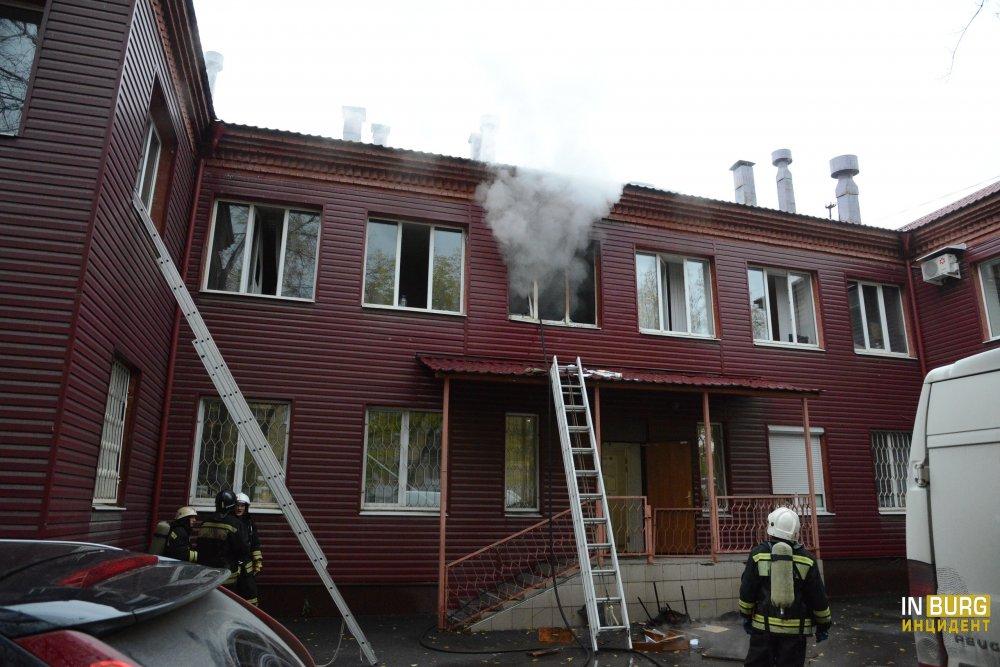 В Екатеринбурге произошел пожар в больнице. Эвакуировано 68 человек