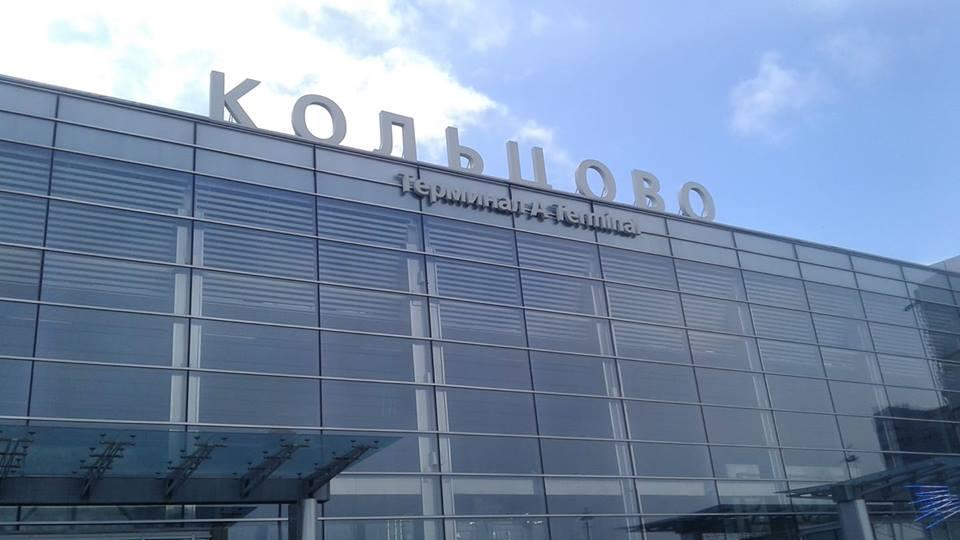 Счетную палату Екатеринбурга «отдадут» силовикам