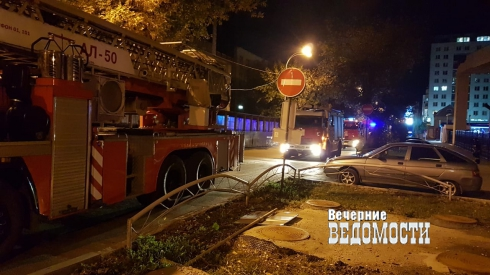 В Екатеринбурге горел ЖК «Кандинский»