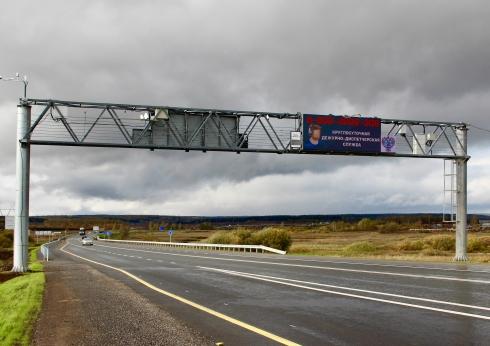 В Свердловской области завершен ремонт двух участков федеральных трасс