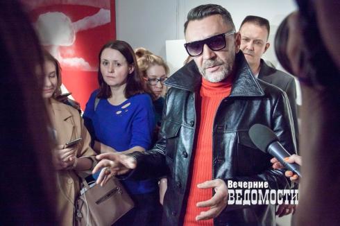 «Главное — прибыль»: Сергей Шнуров посетил свою выставку в Екатеринбургской галерее современного искусства