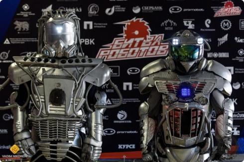 В Екатеринбурге пройдут зрелищные состязания — битва роботов