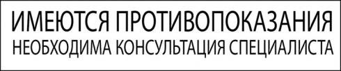 В Челябинске начнут лечить зубы по строгим канонам ислама