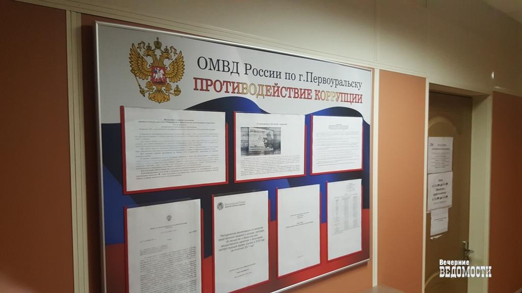 ск кремль банкротство