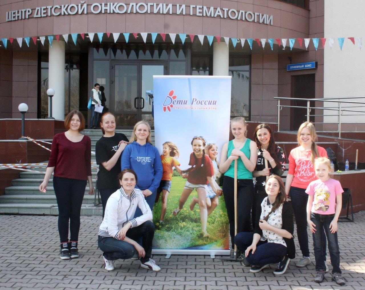 Проект УГМК признан лучшим в сфере помощи онкобольным детям