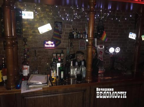 Силовики накрыли гей-бар в элитном районе Екатеринбурга