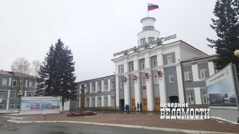 В ОМВД Первоуральска и на ПНТЗ проходят обыски