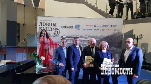 В Екатеринбурге вспомнили о разгуле криминала 90-х. Повод более чем существенный