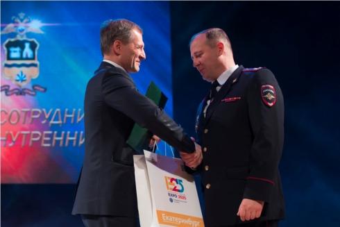 Прокурор Екатеринбурга поздравила полицейских с профессиональным праздником