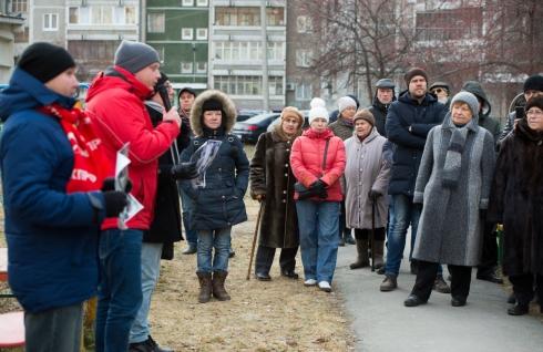 Митинг в Екатеринбурге: жители Ботаники против строительства высотки
