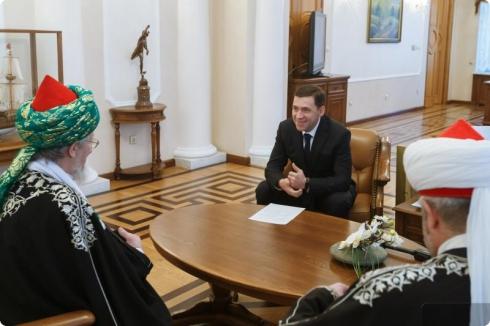 Евгений Куйвашев встретился с Верховным муфтием России