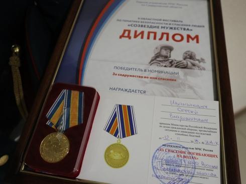 Военнослужащий Росгвардии удостоился награды за спасение свердловчанина