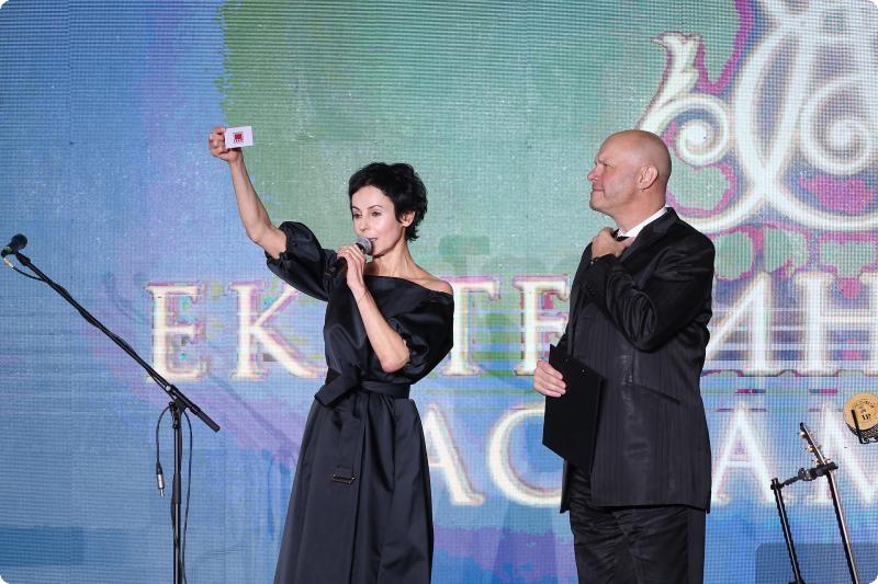 «Екатерининская ассамблея» собрала 31,7 млн рублей