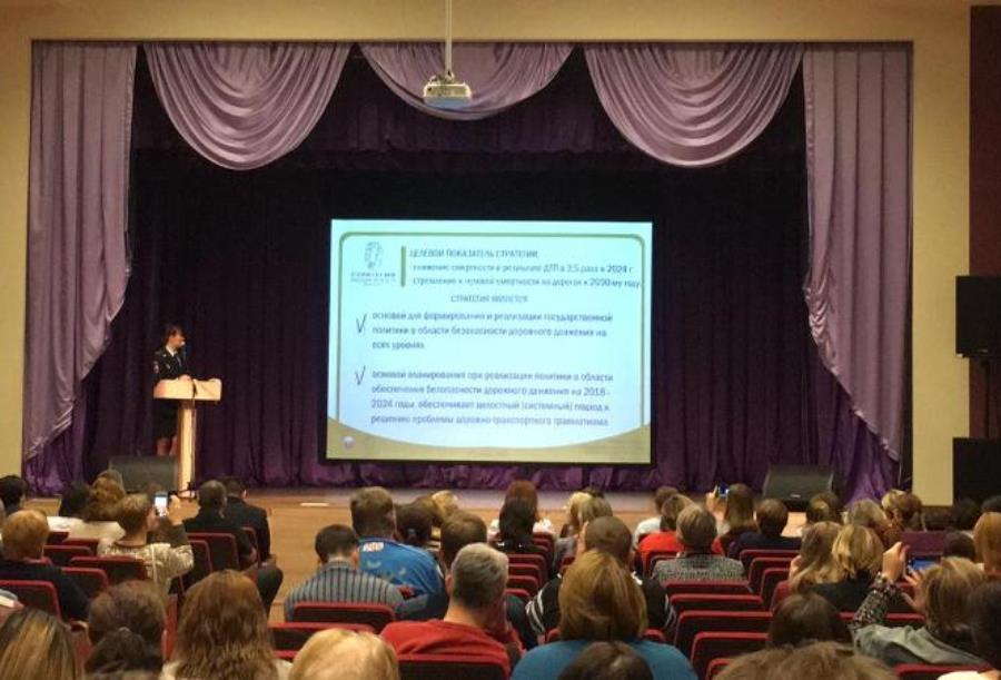 В Екатеринбурге дан старт циклу семинаров по профилактике детского дорожно-транспортного травматизма