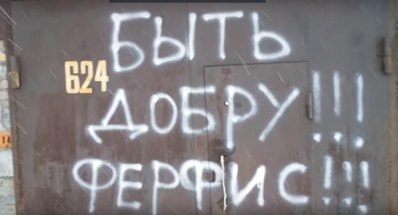Жительница Полевского просит Евгения Куйвашева помочь пенсионеру, живущему в холодном гараже