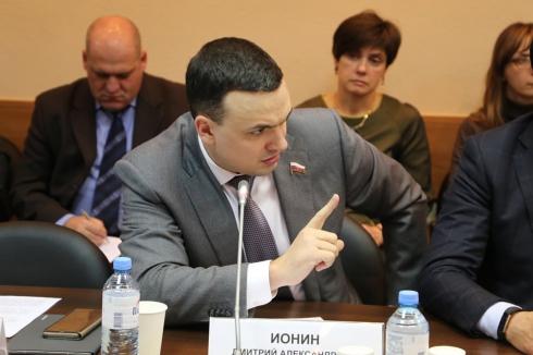Депутат Госдумы рассказал президенту ОАО «РЖД» о своем расследовании о налоговых льготах для «ФГК»
