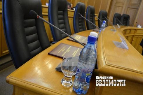 Екатеринбург – зона турбулентности