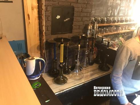 В Екатеринбурге муниципальное помещение отдали под казино и подпольный кальян-бар