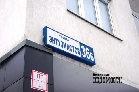 Кабельные войны в Екатеринбурге