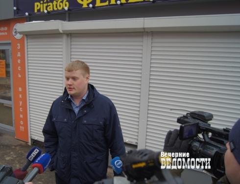 Продавцов пиротехники в Екатеринбурге проверили общественники