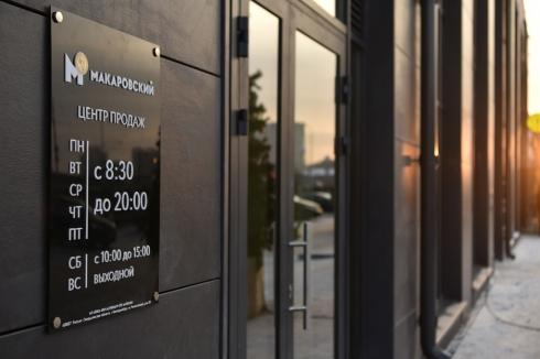 В Екатеринбурге открыли первую очередь ЖК «Макаровский»