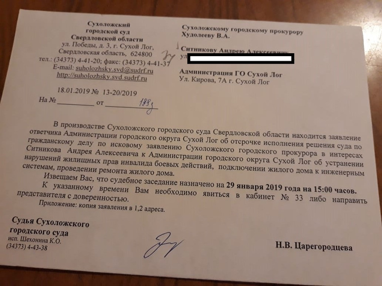 «Ты суслика видишь?»: в Свердловской области построили жильё для ветерана без воды, света и газа, но уверяют, что всё это есть