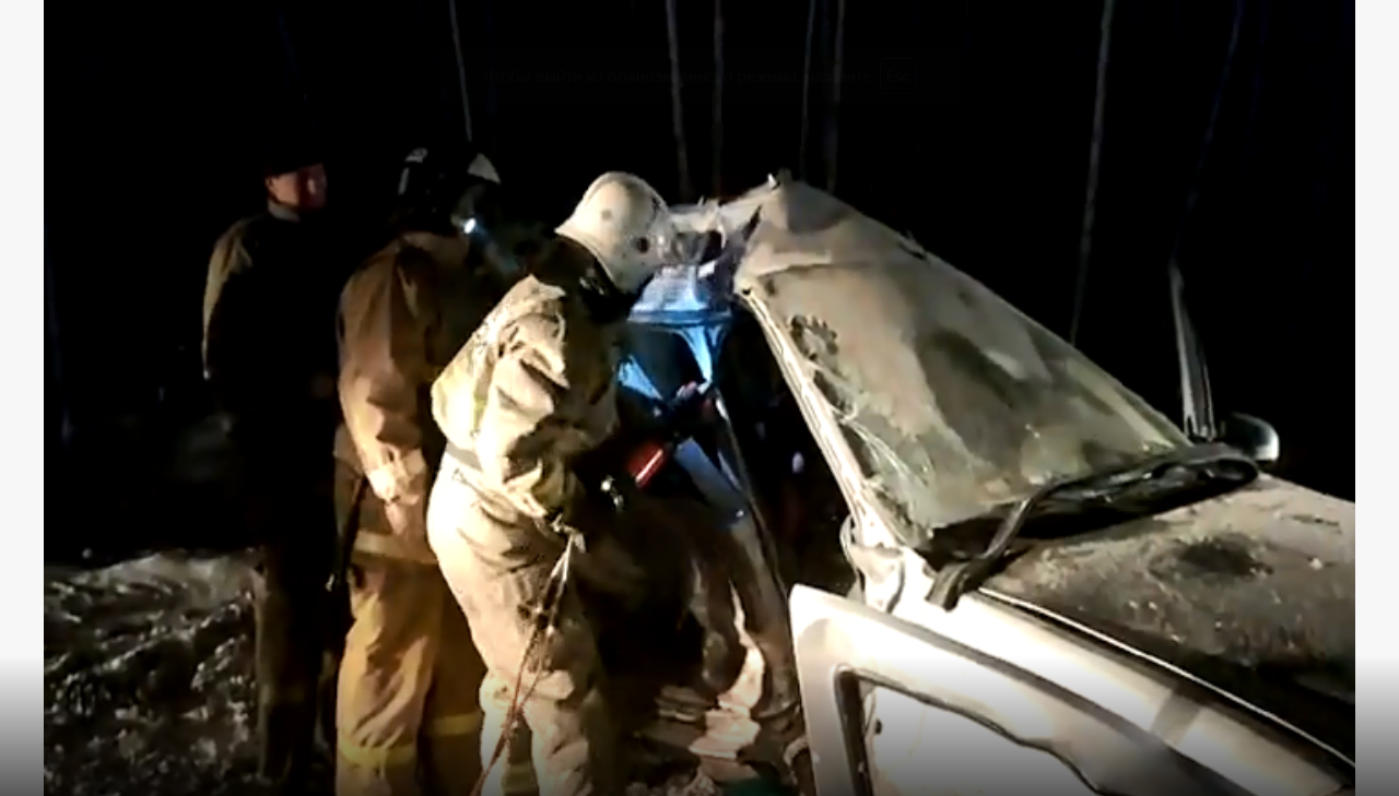 В страшном ДТП близ Кировграда погиб человек, пострадали ещё пятеро. В том числе, шестилетний ребёнок