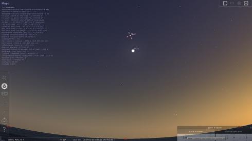 Квинтессенцию Луны и Марса можно будет увидеть сегодня в Екатеринбурге