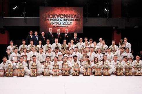 Первенство и чемпионат УрФО по карате прошли в Екатеринбурге в минувшую субботу