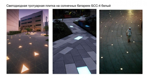 Качели, фуд-корт и бесплатный WI-FI: стало известно, как реконструируют площадь Обороны в Екатеринбурге